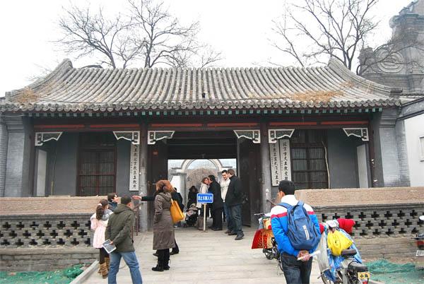 Beijing Nan Tang